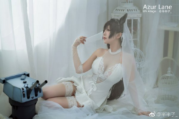 Atago bride cosplay by banbazi
