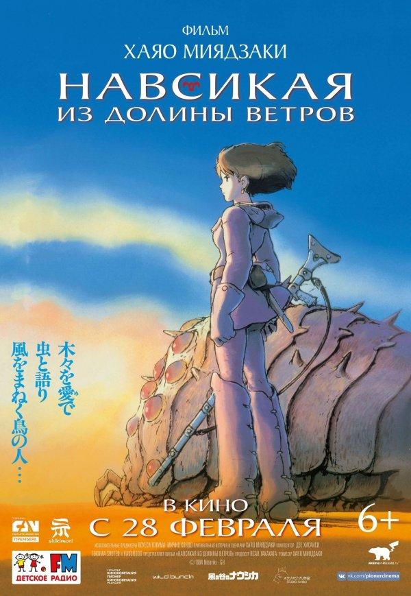 Классика аниме возвращается на большие экраны.