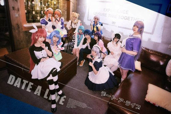 Date a Live Cosplay