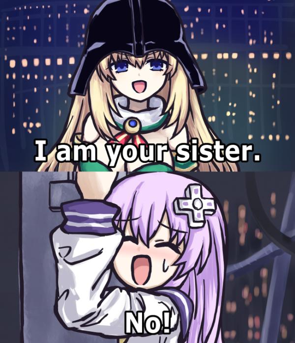 Я твоя сестра...