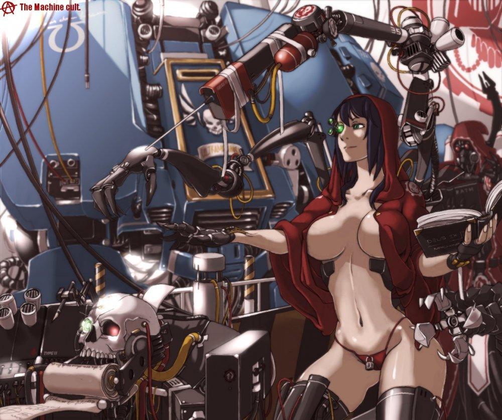 Adeptus-Mechanicus