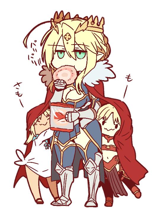 Унылый король