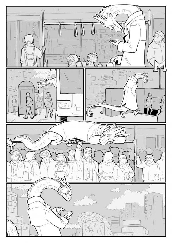 Повседневная жизнь дракона