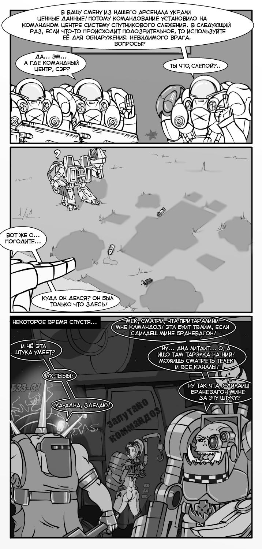 Как правильно лутать базу врага