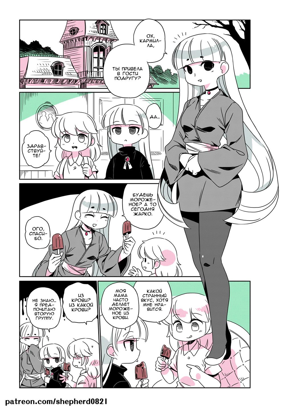 Современные девушки-монстры 12
