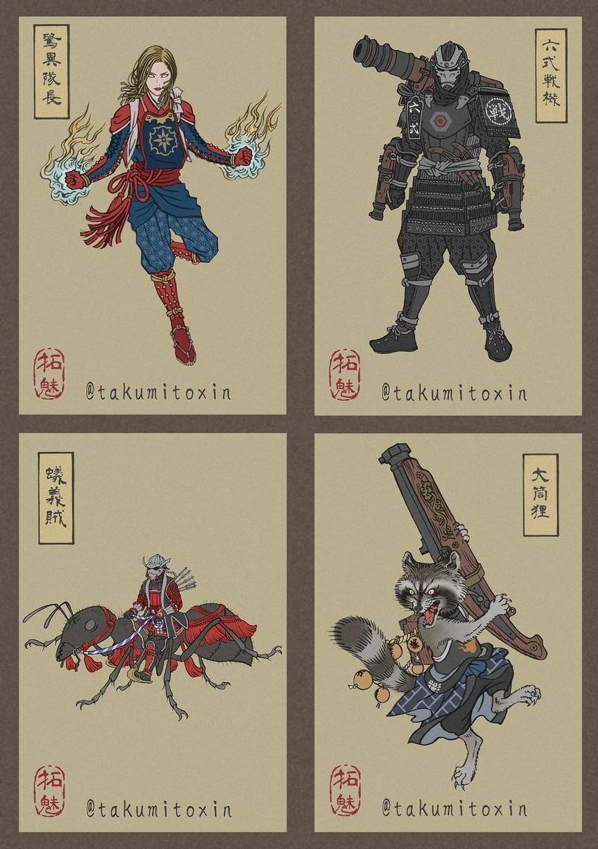 Мстители эпохи Сёва