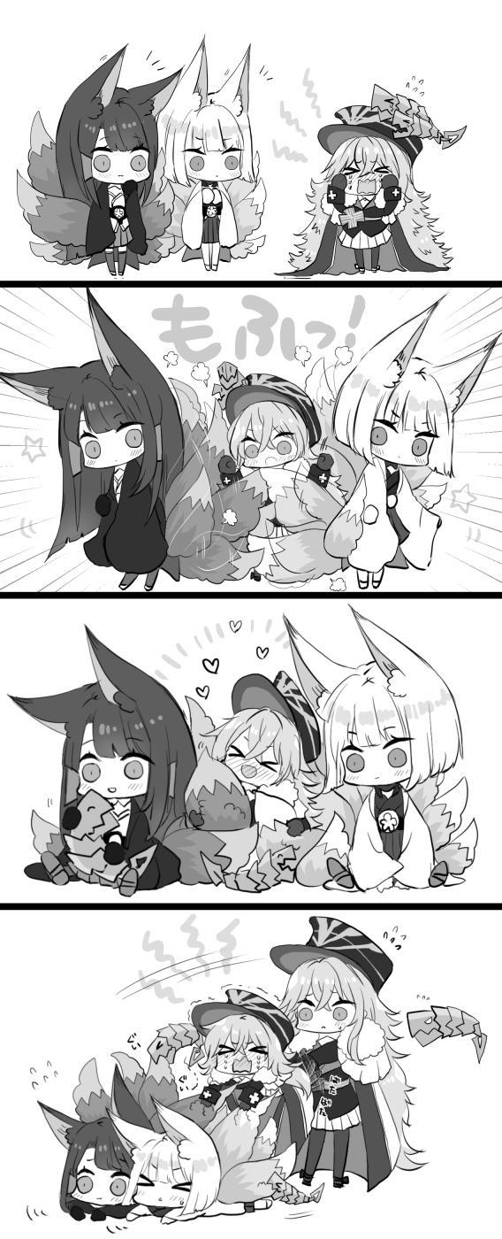 Zepp-chan потерялась