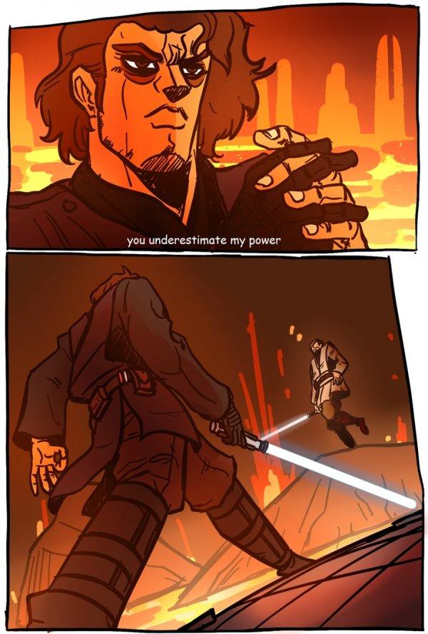 Ты недооцениваешь мою силу