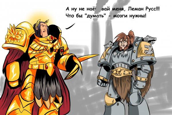Отец тысячелетия