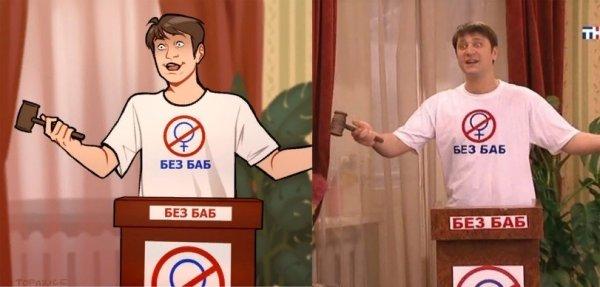 Русские сериалы в анимеационной стилистике