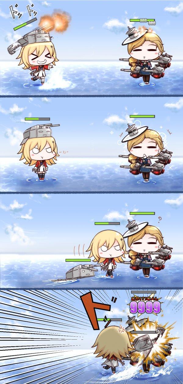 Правильное применение орудия Mark I