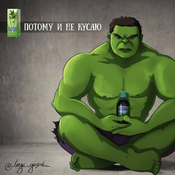 Реклама Супергероев