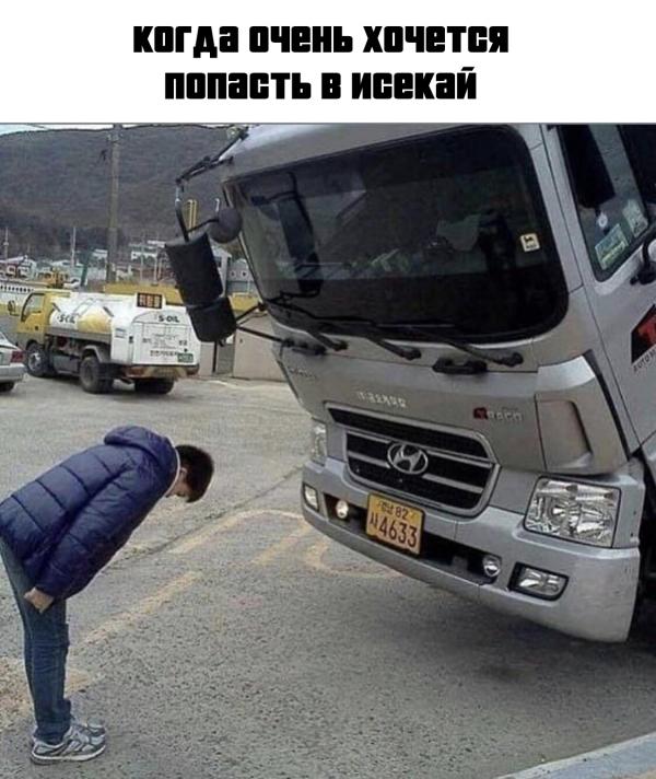 Onegai, isekai truck