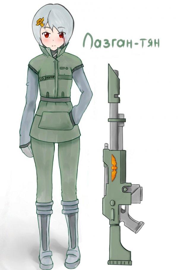 Wh40K guns-chan