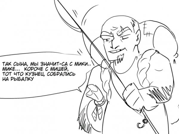 Батя попаданец часть 2: С батей на рыбалку.