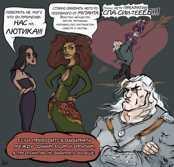 Ведьмак от Нетфлиск