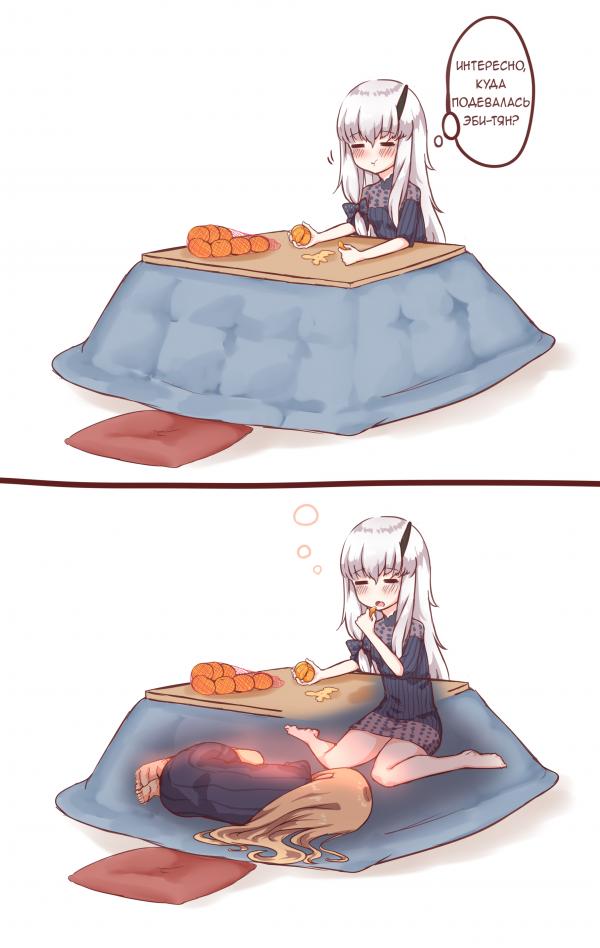 Котацу