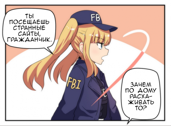 FBI! Open up! 2