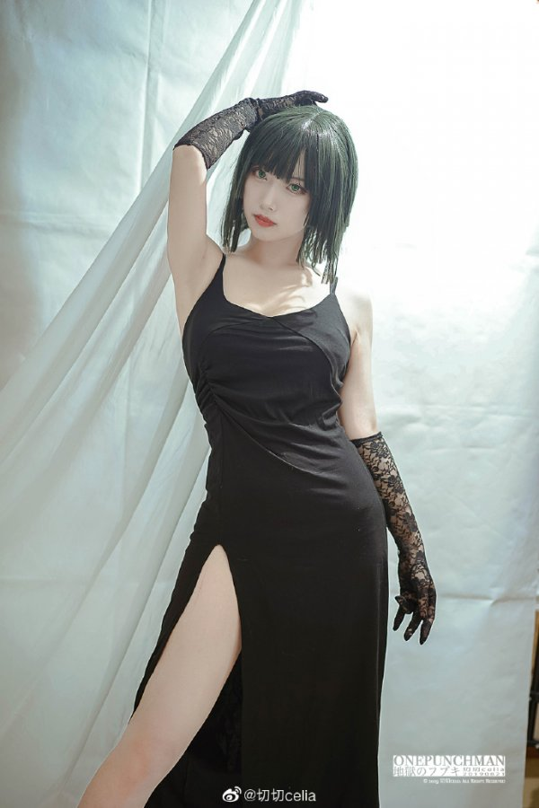 Fubuki Cosplay by celia