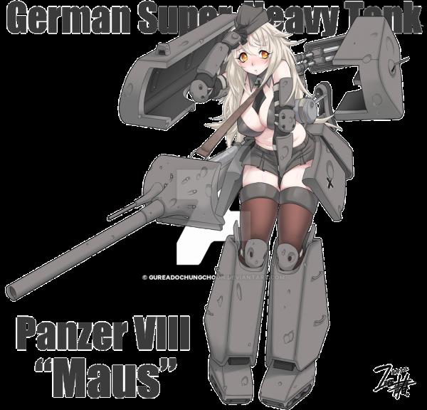 Няшные танки