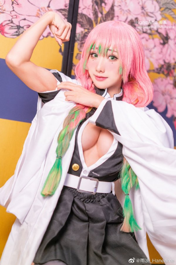 Mitsuri Kanroji Cosplay by Hane Ame