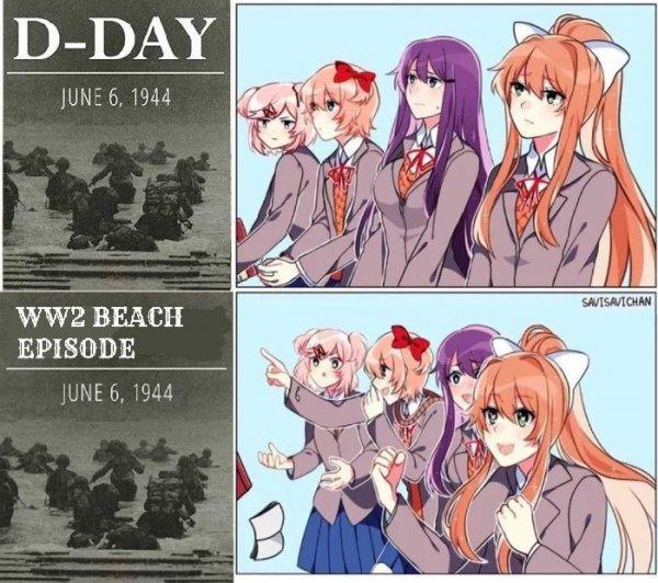 Пляжный эпизод