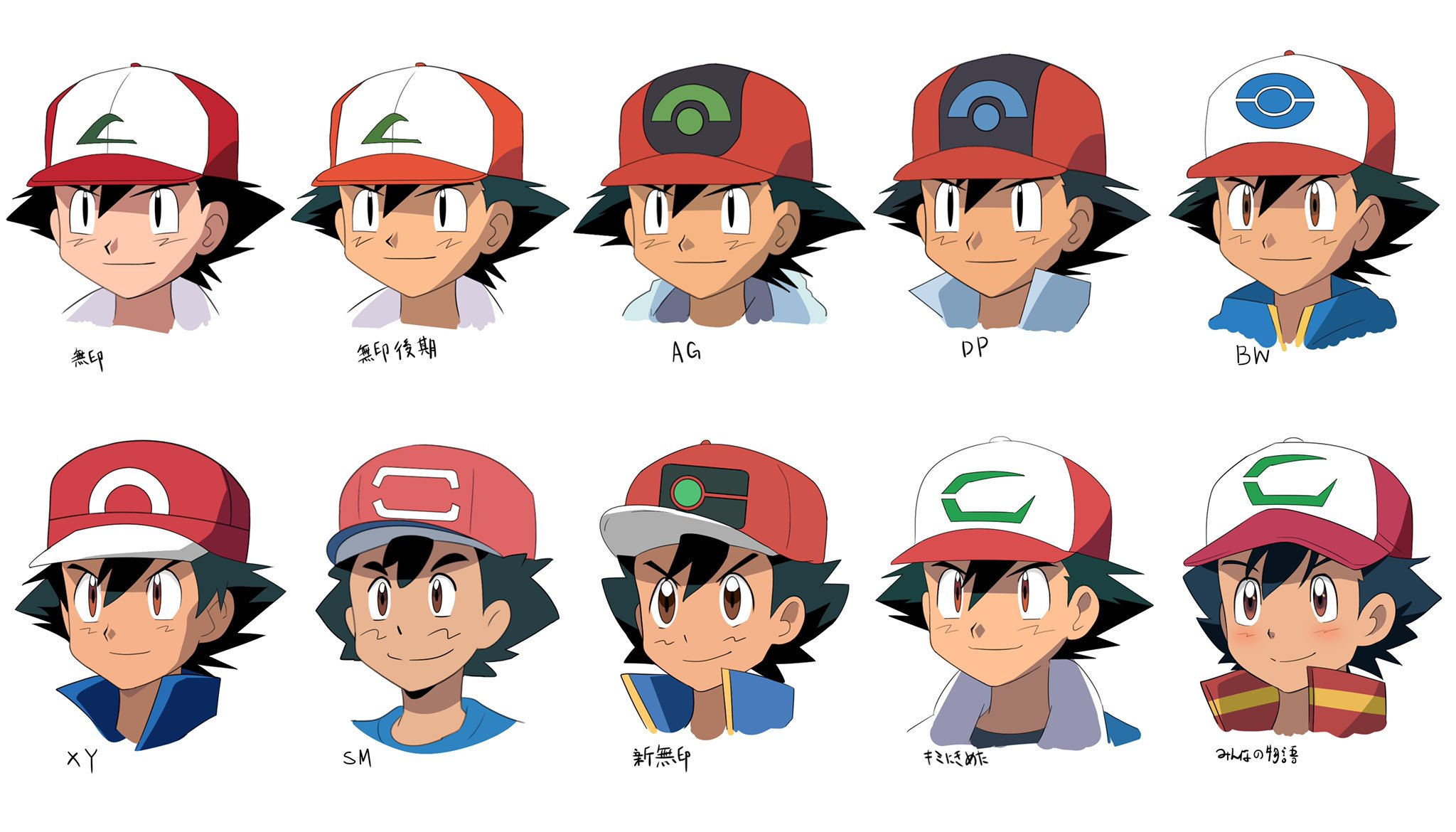 Эволюция Эша