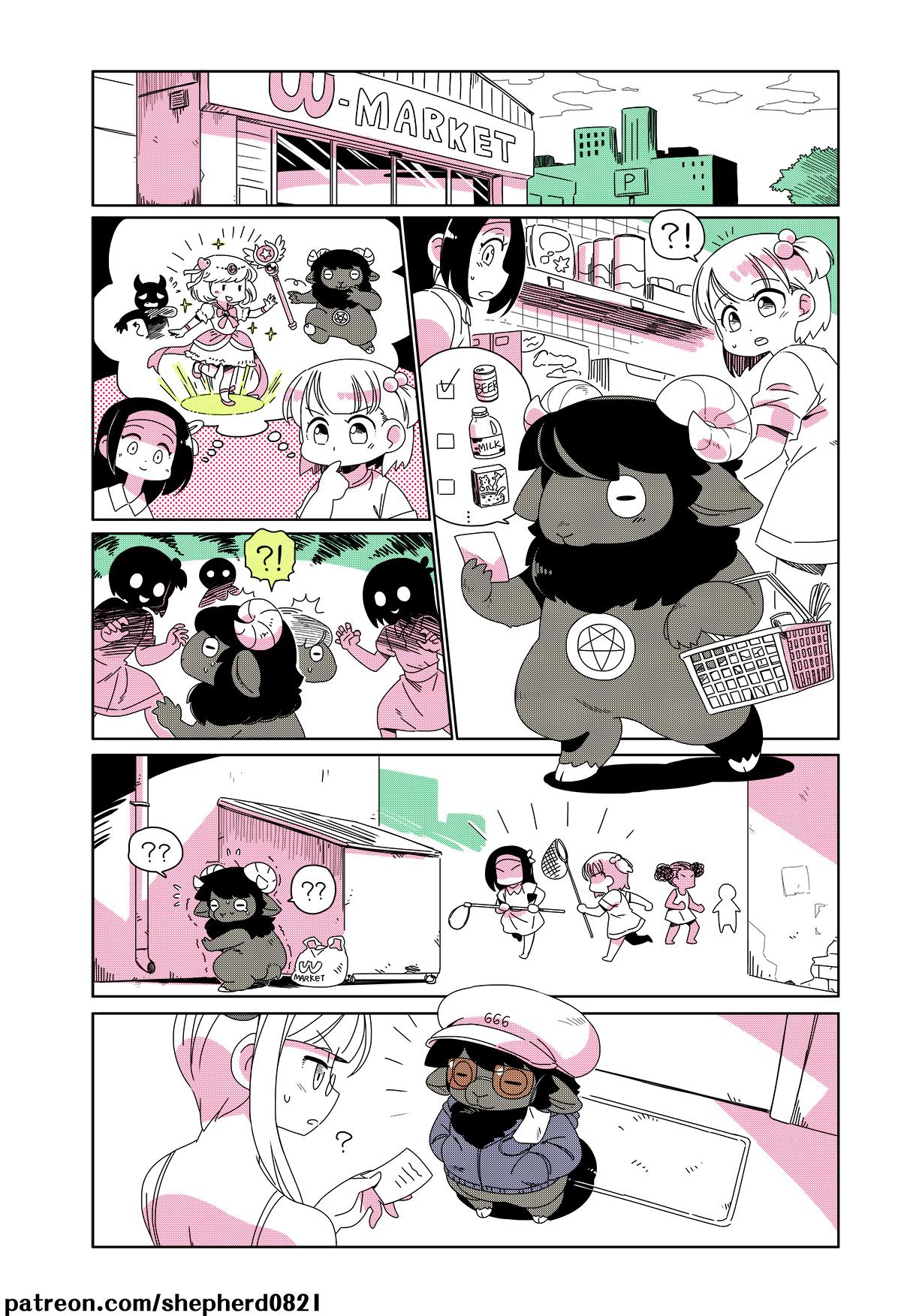 Современные девушки-монстры 41