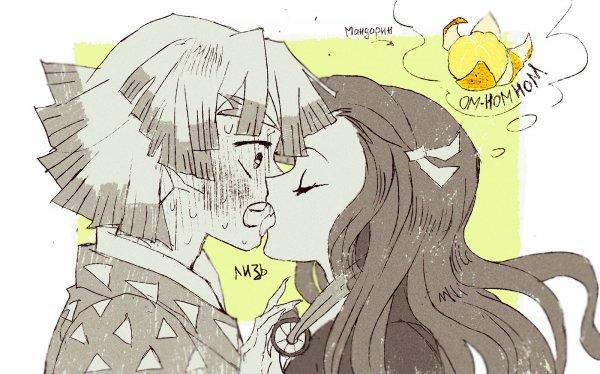Зеницу и Незуко