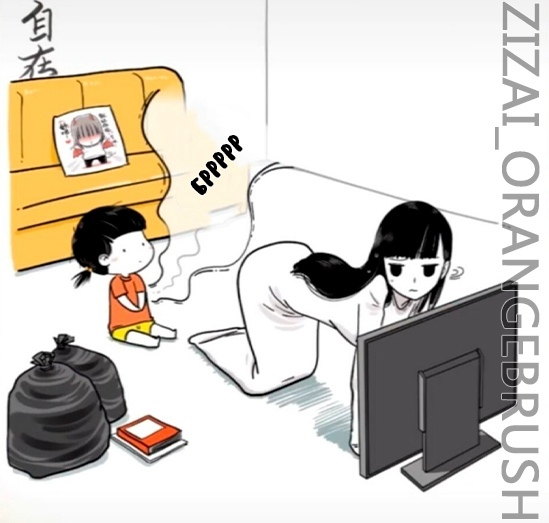 Садако и дитё