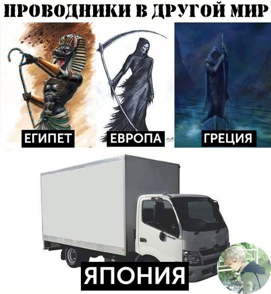 Проводники бывают разные