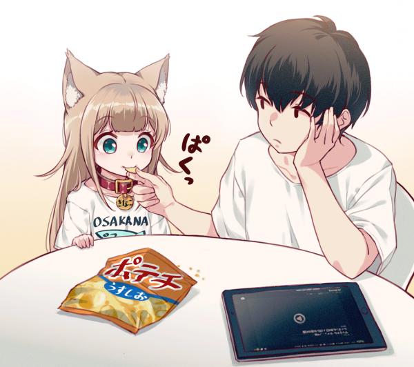 А что ты там такое ешь?