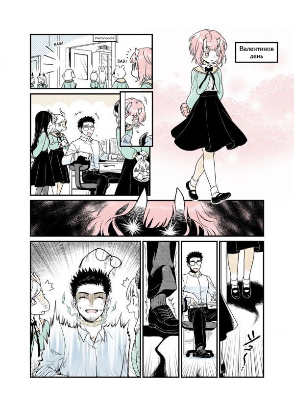 Современные девушки-монстры 48