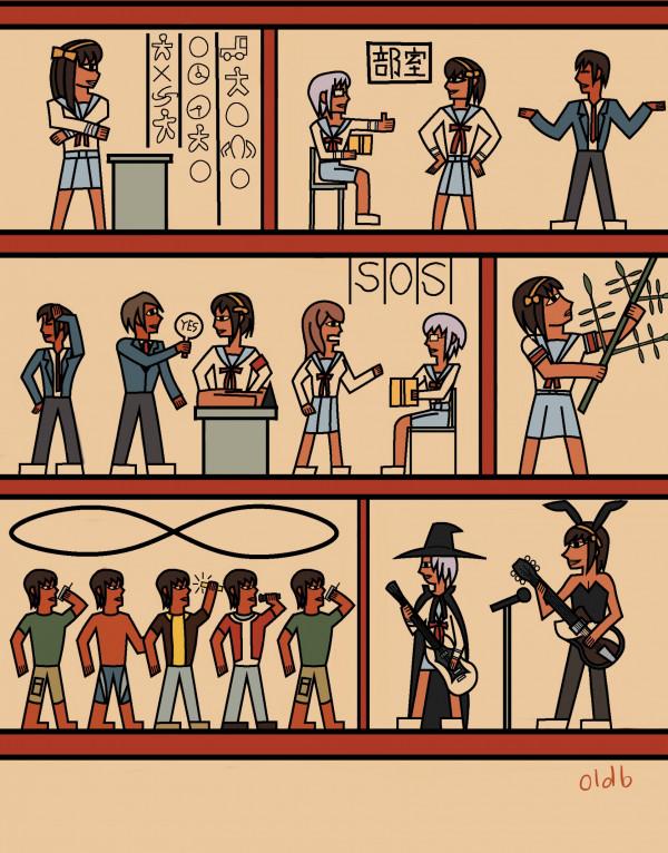 Меланхолия Харухи Судзумии в стиле Древнего Египта