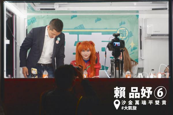 Косплееры рвутся к власти в Тайване