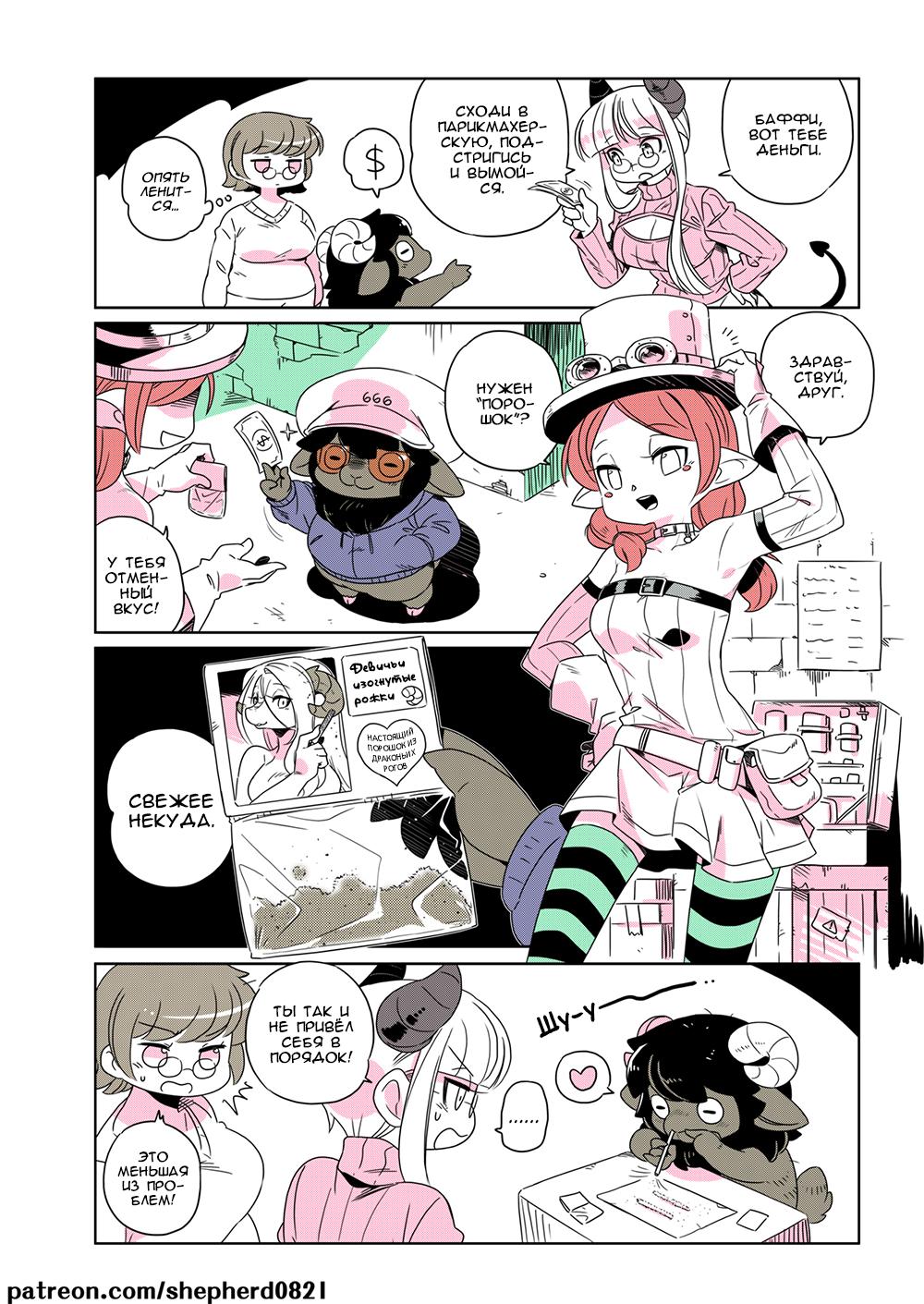 Современные девушки-монстры 56
