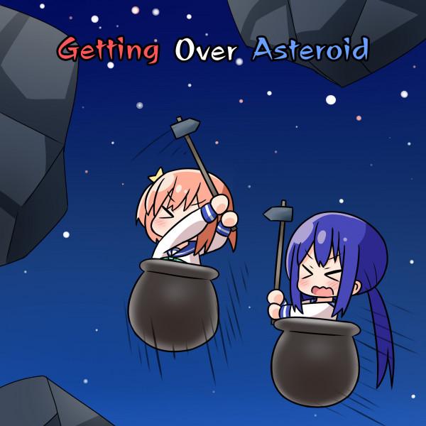 Геморройный астероид...