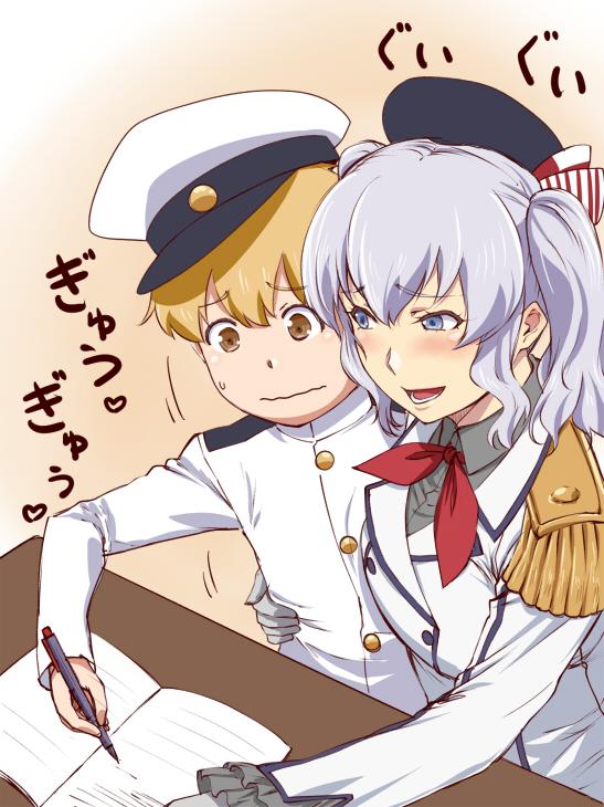Маленький адмирал