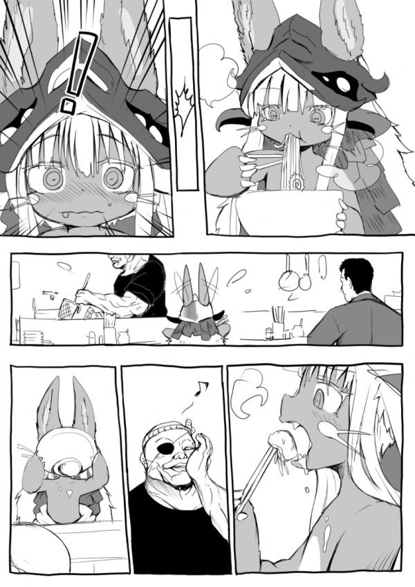 Когда ешь дошик