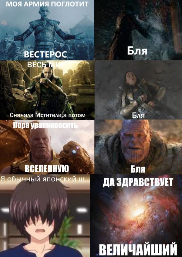 Л - логика