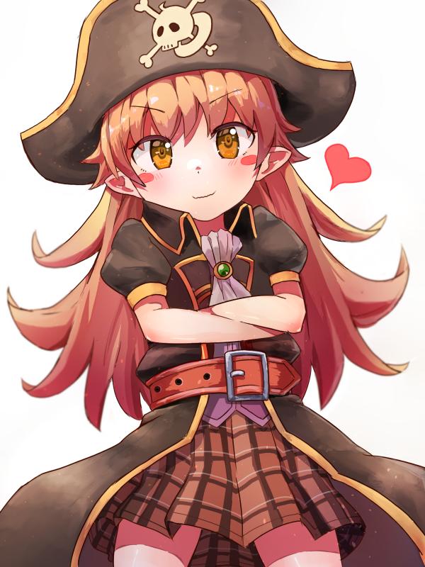 Капитан Синобу!