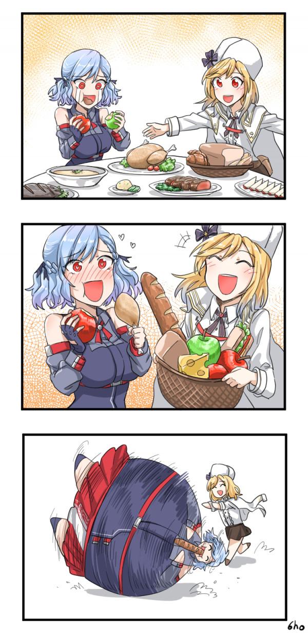 Кушай детка дорогая!