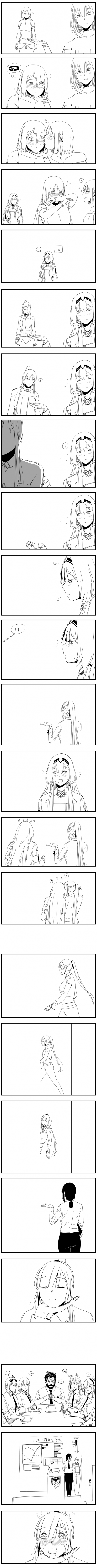 Рука под голову