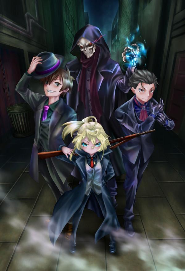 Mafia Quartet