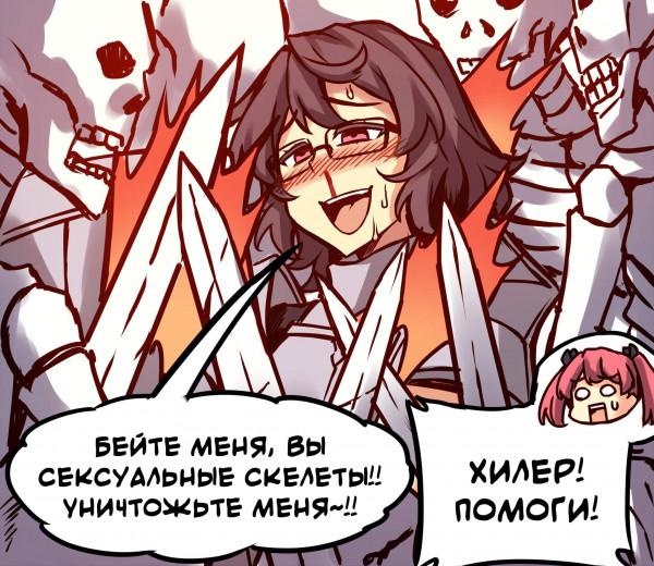 Типичная пати в MMORPG