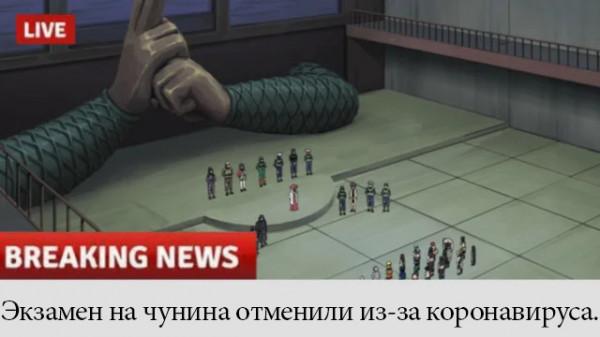 Новости.