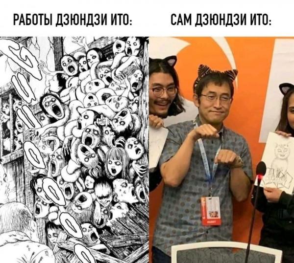 Дзюндзи Ито, который рисует ужасы