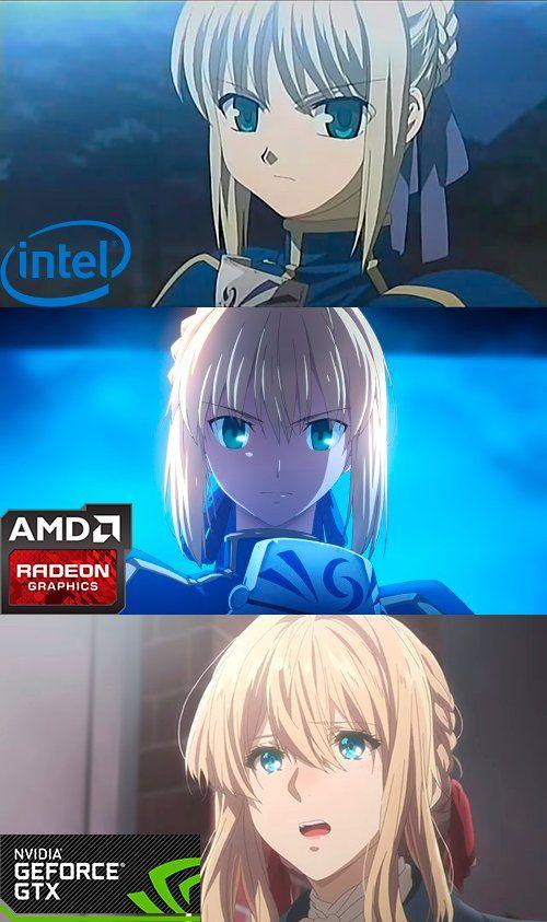 Большая разница