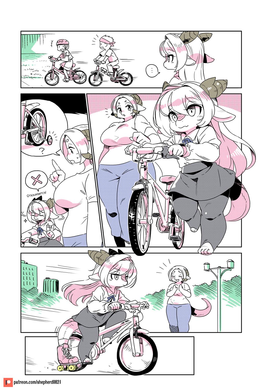 Современные девушки-монстры 83
