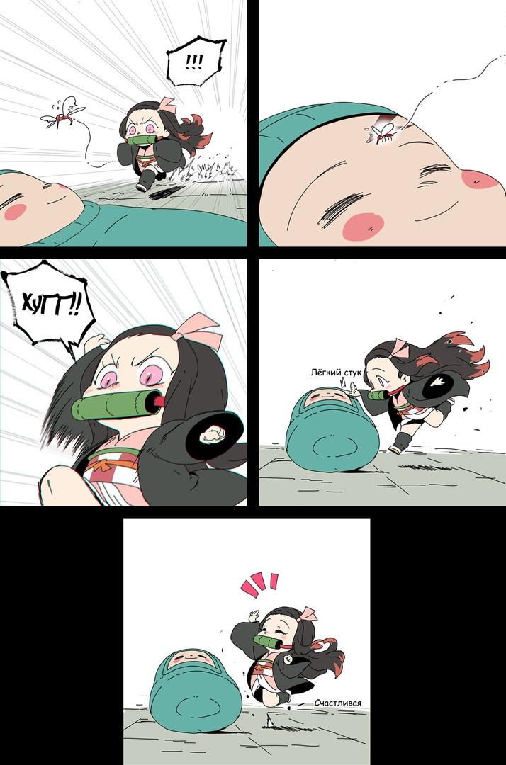 Хозяйственная Незуко